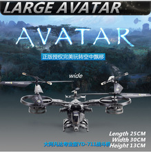 4ch gyro helicopter promotion