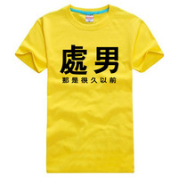 T-shirt wire hot-selling personalized t-shirt short-sleeve summer short-sleeve basic shirt cotton