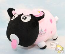 plush black sheep promotion