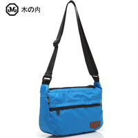 Trend kinouchi 2301 Women shoulder bag shopping bag