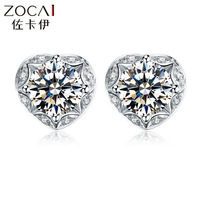 ZOCAI 0.47 CT CERTIFIED I-J / SI DIAMOND AESTHETICISM HEART SHAPE DIAMOND STUD EARRINGS 18K WHITE GOLD E00763