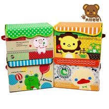 toy box promotion