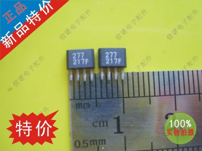 Bipolar Hall sensor Hall element 277 with DC fan(China (Mainland))