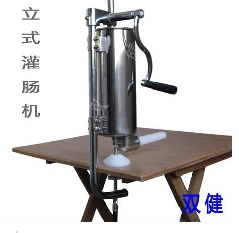 Free shipping-hand sausage maker,sausage stuffer,sausage filler machine(China (Mainland))