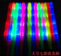 Large neon stick decoration ultra long luminous light emitting stick drumsticks
