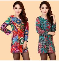 2014 spring basic women's fashion print fashion print slim medium-long plus size thickening one-piece dress