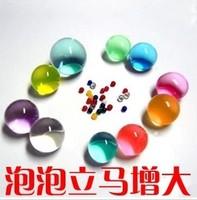 Crystal mud magic bean good companion crystal soil crystal beads hydroponic multicolour stone