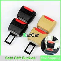 1Pair Universal Metal Car Seat Belt Buckles, Safety Extender Buckles 2.5mm Hole Black/Beige Free Shipping