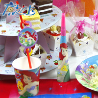 Ariel theme party to celebrate to decorate children's birthday party supplies  78pcs