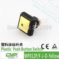 Illuminated Momentary Push Button Switches ( Dia:12mm,Square Head,Dot LED)