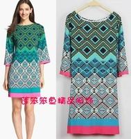 New 2014 Italy Designer Brand Dress Women's Fancy Geometric Printed Stretch Jersey Silk Plus Size XXL Dress