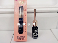 Hot-selling mermaid gold eyeliner liquid classic 9ml products