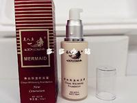 Merlons foundation mdash . whitening moisturizing foundation honey 50ml capacity foundation cream