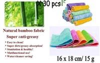 Free shipping 30 pcs/lot high efficient ANTI-GREASY color dish cloth,bamboo fiber washing dish cloth#K819