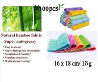 FREE SHIPPING 18*16cm high efficient ANTI-GREASY bamboo fiber washing cloth,magic multi-function cleaning rags,100pcs/Lot#K1238