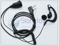 2 pin PTT earphone earpiece for Icom Vertex handheld