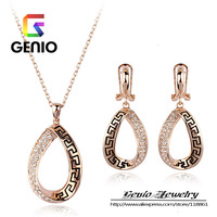GN S073 18K Gold Plated Luxurious Retro crystal jewelry sets Made with Genuine SWA ELEMENTS Austria Crystals!free shipping!