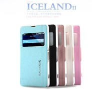 For sony xperai z1 compact leather case stand flip cover