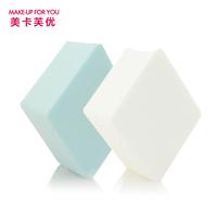 Rhombus puff wet and dry sponge cosmetic sponge powder puff foundation bb
