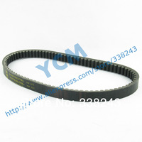 POWERLINK 828*22.5 Drive Belt,Scooter Engine Belt,Belt for Scooter,Gates CVT Belt, Free Shipping