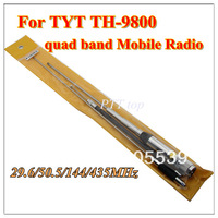 Free shipping quad band 29.6 / 50.5 /144 /435MHz  antenna HH-9000 for TYT TH-9800 quad band Mobile Radio