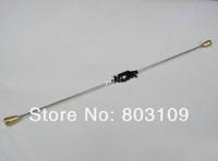 QS9019 rc helicopter Parts & Accs QS 9019-03 Balance stick / Balance bar / Stabilizer