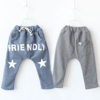 2014 spring boys clothing girls clothing child long trousers harem pants casual pants kz-3367