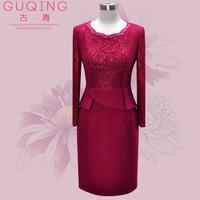 Guqing mother formal dress elegant cashmere long-sleeve dress gq1593