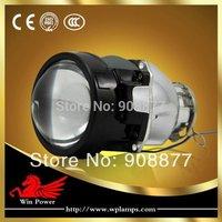 RHD LHD Maoyi Auto headlight Projector Lens Stanley pattern H7 D2 3.0Inch Car headlight lens