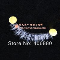 Multicolour handmade false eyelashes natural dense short design white eyelashes extension Free Shipping