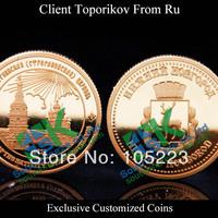 Custom original core coin from Russia