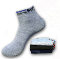 2014 Men's Cotton Socks 3 Colors Free Size Socks Sport Style High Quality Super Material Free Shipping NWM050