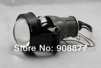 Maoyi patent Auto headlight Projector Lens brightess H7 H9 3.0 Inch AUTo lens
