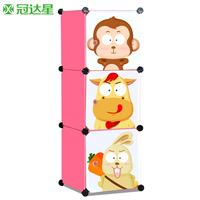 Cartoon child simple combination of baby storage wardrobe dt3013