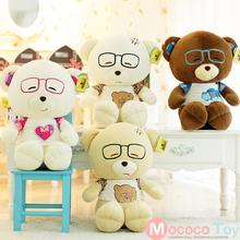 popular teddy bear present