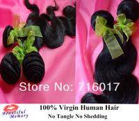 "DHL free shipping 3 or 4pcs/lot Queen Malaysian virgin hair body wave hair bundles 12""-30"" 100% Unprocessed hair"