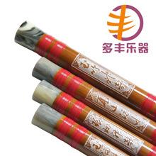 popular double flute