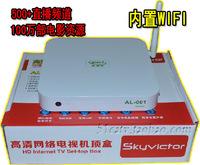 Измеритель концентрации Beijiayue PXS /215 BQ854