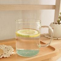 Cup hamor time temperature glass mug cup tea cup