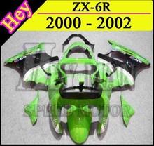 cheap kawasaki zx6r 2002
