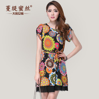 Plus size female spring 2014 ruffle sleeve fancy sweet chiffon one-piece dress ms-3105  Fashion sweet Casual