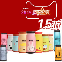 drinkware Animal large vacuum cup portable water cup  water bottle