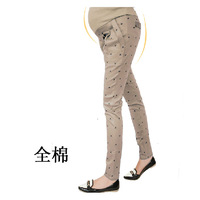 Maternity pants spring and autumn maternity pants trousers maternity clothing spring belly pants maternity 100% cotton skinny