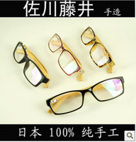 Small box bamboo mirror plain mirror black fashion vintage glasses myopia