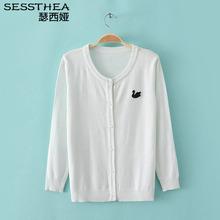 swan sweater price
