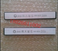2piece / lot  2000#/3000# Fixed-angle sharpener whetstone 150*20*5mm oilstone rubstone ADAEE stone
