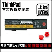 popular thinkpad x201 laptop