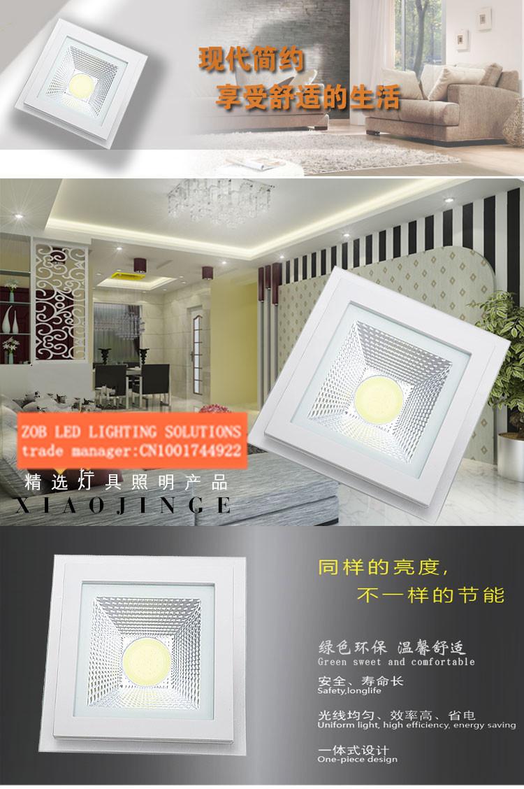 ZOB LED New cob square glass mosaic ceiling 200MM*200mm 15W home business office fashion lighting AC90-260V CE ROSH--2pcs/lot(China (Mainland))