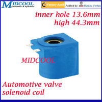 Automotive solenoid valve coil connector Insert type 12V DC inner hole 13.6mm high 44.3mm