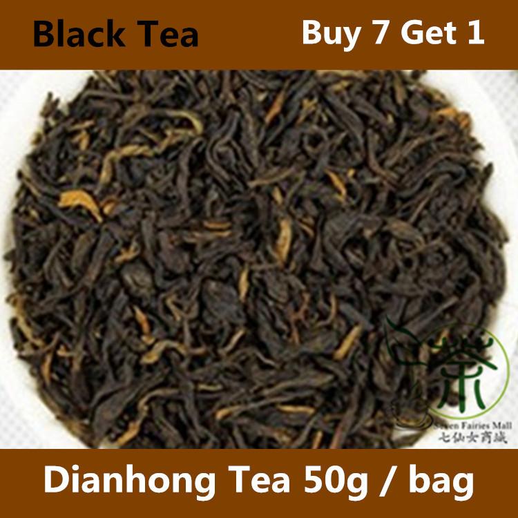 Tea / Black Tea Premium Dianhong Fengqing Classic 100g, Black Tea Yunnan 50g*2 Hot Chinese Tea Dianhong Fengqing Wholesale Price(China (Mainland))
